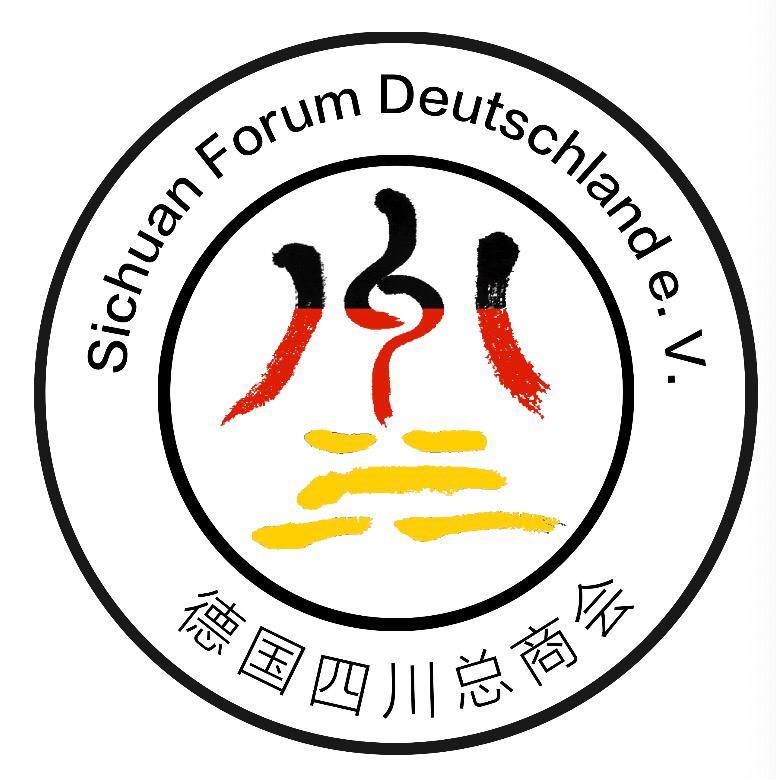 Sichuan Forum Deutschland e.V.